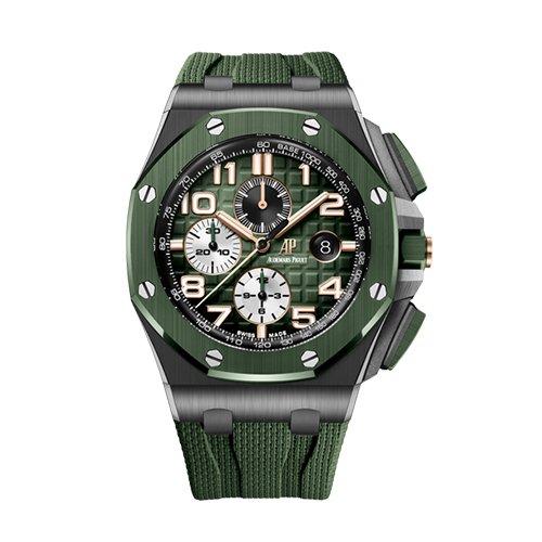Audemars Piguet Royal Oak Offshore 26405CE.OO.A056CA.01 44mm Green Ceramic Novelty Watch