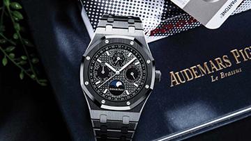 Sell Audemars Piguet - Big Watch Buyers
